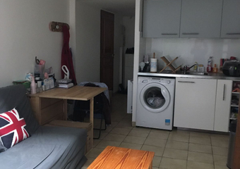 Location Appartement 2 pièces 35m² Morangis (91420) - photo