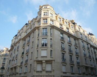 Vente Appartement 2 pièces 54m² Paris - photo