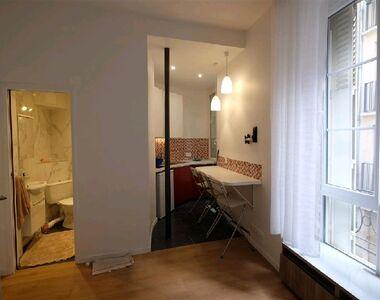 Location Garage 2 pièces 23m² Paris 03 (75003) - photo