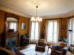 Vente Maison / Propriété 9 pièces 270m² Saint-Amand-Montrond (18200) - Photo 5