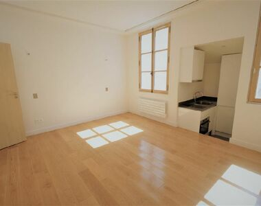Vente Appartement 1 pièce 22m² Paris 07 (75007) - photo