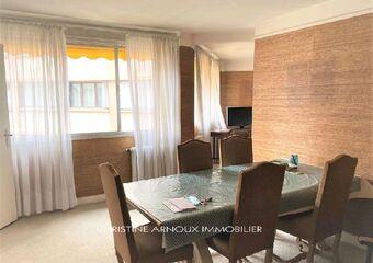 Vente Appartement 5 pièces 80m² Paris 20 (75020) - photo