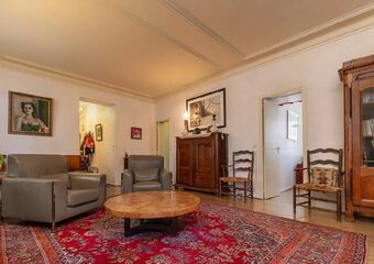 Vente Appartement 3 pièces Paris 03 (75003) - photo