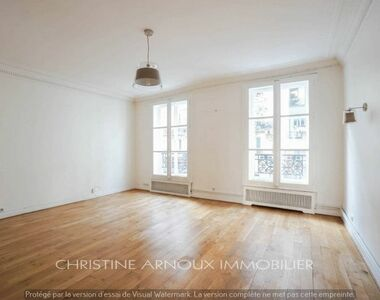 Vente Appartement 3 pièces 100m² Paris 10 (75010) - photo
