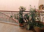 Vente Appartement 5 pièces 130m² Nîmes (30000) - Photo 5