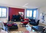 Vente Appartement 5 pièces 210m² Nîmes (30000) - Photo 4