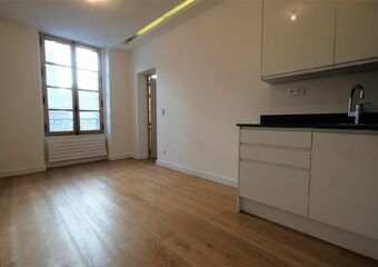 Vente Appartement 2 pièces 33m² Paris 07 (75007) - photo