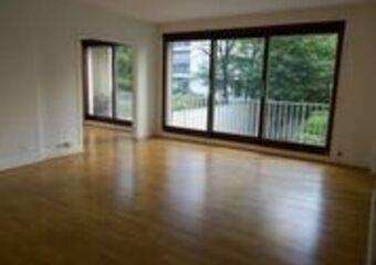 Vente Appartement 2 pièces 63m² Paris 16 (75016) - photo