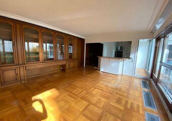 Vente Appartement 2 pièces 66m² Neuilly-sur-Seine (92200) - photo