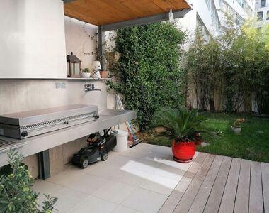 Vente Maison / Propriété 7 pièces 163m² Nîmes (30000) - photo