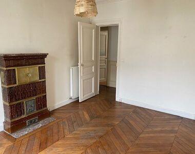 Location Appartement 3 pièces 57m² Paris 03 (75003) - photo