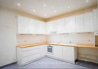 Vente Appartement 3 pièces 100m² Paris 10 (75010)