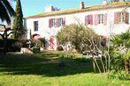 Vente Maison / Propriété 20 pièces 1 460m² Arles (13200) - Photo 1