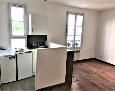 Location Appartement 1 pièce 24m² Paris 17 (75017) - photo