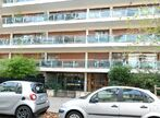 Vente Appartement 2 pièces 66m² Neuilly-sur-Seine (92200) - Photo 5