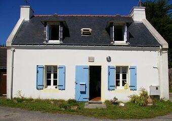 Vente Maison 3 pièces 69m² LOCMARIA - photo