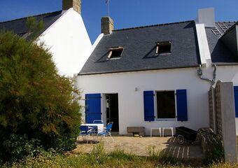 Vente Maison 4 pièces 86m² HOEDIC - photo