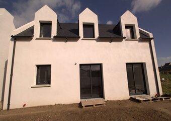 Vente Maison 4 pièces 91m² ile d houat - photo
