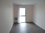 Vente Appartement 3 pièces 63m² LA TREMBLADE - Photo 5