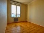 Vente Appartement 4 pièces 85m² ROYAN - Photo 11