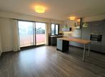 Vente Appartement 2 pièces 54m² VAUX SUR MER - Photo 2