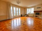 Vente Maison 6 pièces 138m² ROYAN - Photo 4