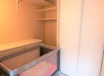 Vente Appartement 1 pièce 21m² Royan - Photo 5