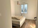 Vente Maison 4 pièces 93m² BREUILLET - Photo 10