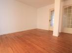 Vente Appartement 4 pièces 118m² Royan - Photo 4