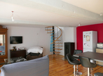 Vente Maison 7 pièces 185m² CHENAC SAINT SEURIN D UZET - Photo 9