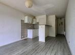 Vente Appartement 1 pièce 25m² MESCHERS SUR GIRONDE - Photo 4