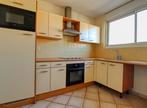 Vente Appartement 4 pièces 85m² ROYAN - Photo 7