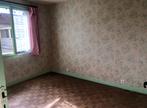 Vente Maison 3 pièces 58m² SAUJON - Photo 4