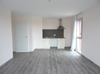 Vente Appartement 3 pièces 63m² LA TREMBLADE - Photo 3