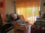Vente Maison 5 pièces 90m² SEMUSSAC - Photo 13