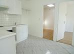 Vente Maison 3 pièces 44m² ST PALAIS SUR MER - Photo 5