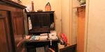 Vente Maison 3 pièces 77m² CHAILLEVETTE - Photo 9