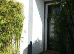 Vente Maison 5 pièces 117m² VAUX SUR MER - Photo 16