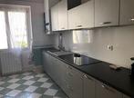 Sale Apartment 3 rooms 73m² ROYAN - Photo 2