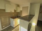 Sale Apartment 1 room 25m² MESCHERS SUR GIRONDE - Photo 5