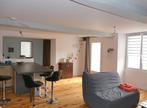 Vente Maison 7 pièces 185m² CHENAC SAINT SEURIN D UZET - Photo 2