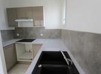 Vente Appartement 2 pièces 34m² ROYAN - Photo 2