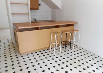 Vente Appartement 2 pièces 31m² Saint-Palais-sur-Mer (17420) - photo