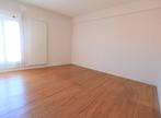 Sale Apartment 4 rooms 118m² ROYAN - Photo 7