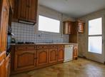 Vente Maison 6 pièces 138m² ROYAN - Photo 5