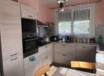 Vente Maison 7 pièces 225m² VAUX SUR MER - Photo 5