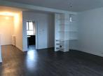 Vente Appartement 3 pièces 77m² ROYAN - Photo 5