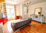 Vente Appartement 3 pièces 64m² ROYAN - Photo 4