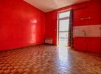 Vente Maison 4 pièces 77m² SAUJON - Photo 2