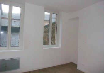 Location Appartement 2 pièces 44m² Bolbec (76210)